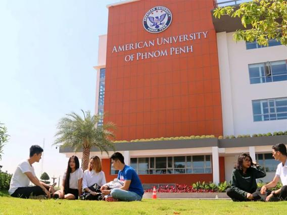 American University Phnom Penh