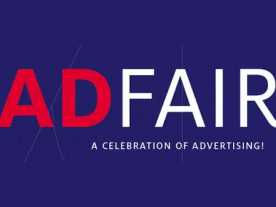 AdFair 2016
