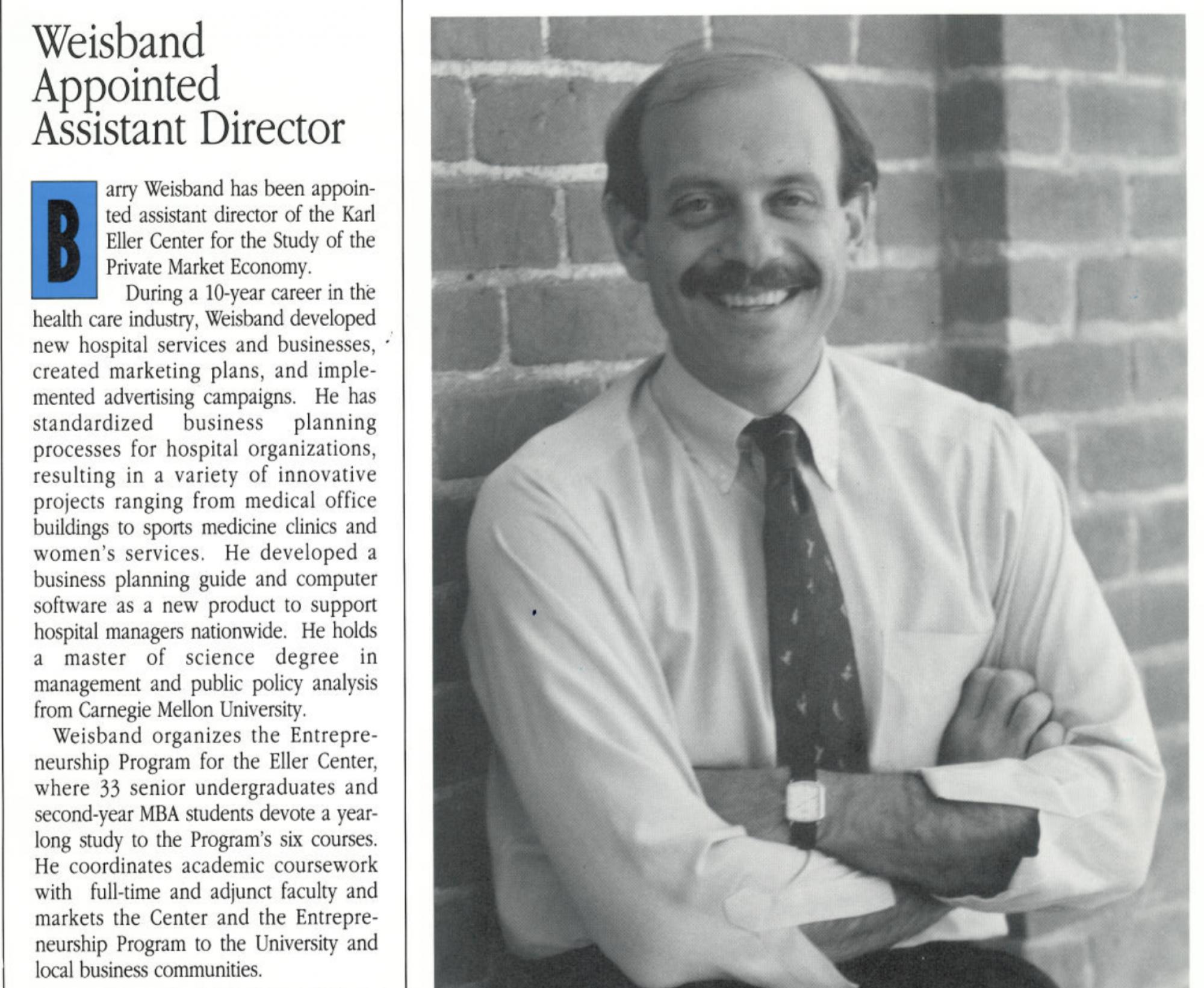 1991- Winter/Spring issue of Enterprise, the publication of the Karl Eller Center